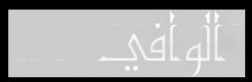 قبيلة الوافي.. الموقع الرسمي